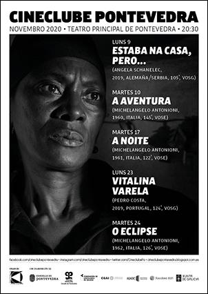Cineclube Pontevedra